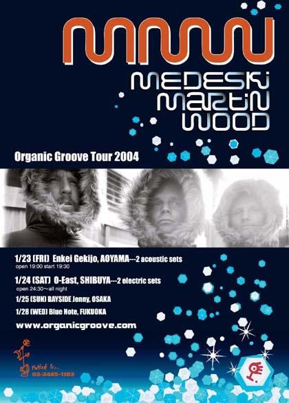MMW 2004-01-23+24+25+28 Japan tour poster